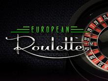Играйте бесплатно в Французская Рулетка
